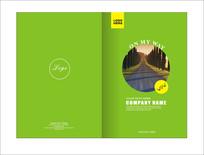 风景旅游画册封面设计