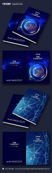 高档大气蓝色画册封面设计