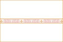 汉代龙纹装饰图案
