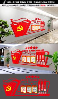 红色党建两学一做宣传文化墙