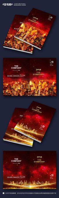 红色大气企业画册封面设计