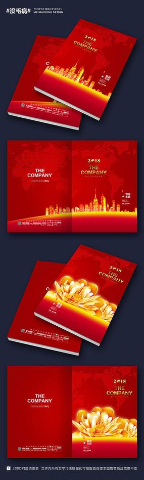 红色系画册封面设计 PSD