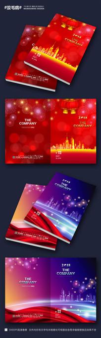 红色喜庆画册封面设计