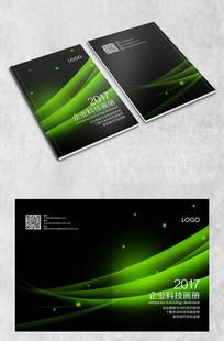 活力绿色动感科技弧线封面