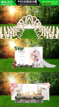 户外草坪婚礼设计效果图设计 PSD