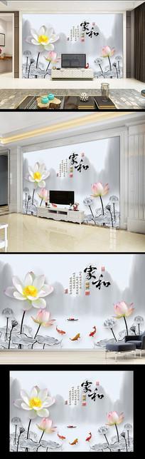 家和富贵浮雕电视客厅背景墙
