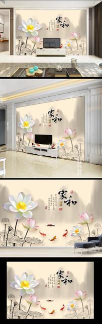 家和富贵浮雕荷花中式背景墙