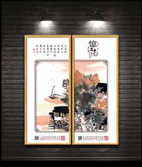 江南秋意水乡装饰画