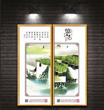 江南山水装饰画