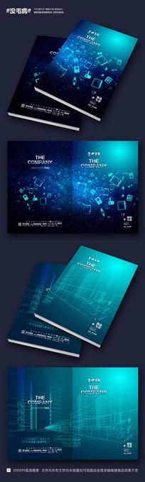 简约产品手册封面设计