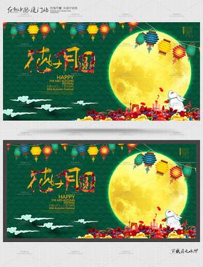 简约花好月圆中秋节背景设计