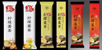 简约清爽3色柠檬姜茶系列包装设计 PSD