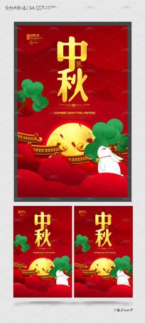 卡通创意中秋节宣传海报设计
