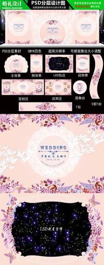 浪漫粉色花边婚礼效果图设计