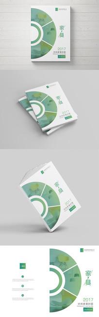 蓝绿色环保家具画册封面模板