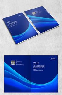 蓝色简洁商务封面