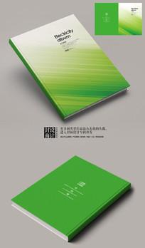 绿色清新环保产品宣传册封面