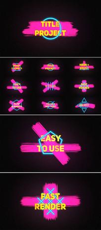 霓虹灯笔刷标题字幕ae模板