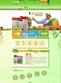 农业蔬菜水果绿色环保网站首页 PSD