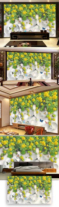 蔷薇黄玫瑰花客厅电视背景墙