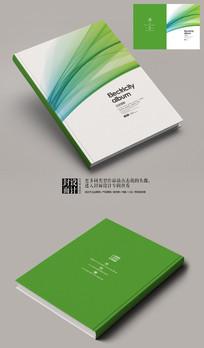 清新商业产品宣传册封面