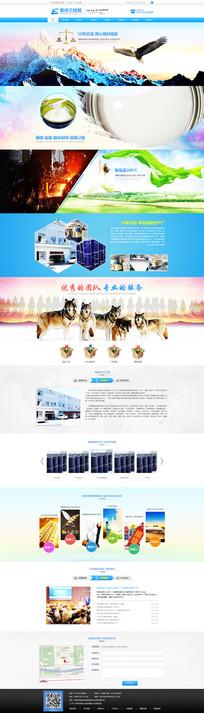 企业硅胶网站首页