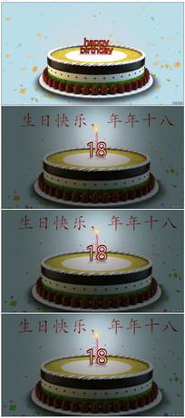 生日蛋糕动画片头AE模板