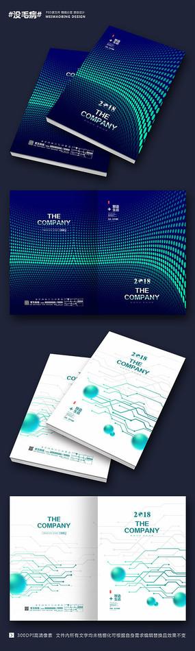 时尚创意科技画册封面设计