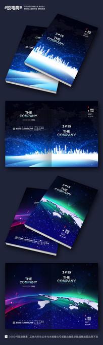 时尚科技企业画册封面设计