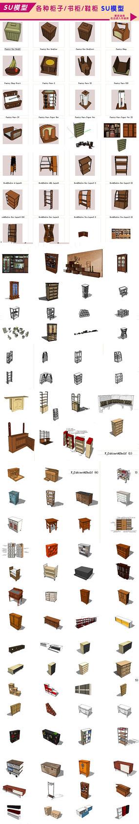 书柜 鞋柜 各种柜子模型设计