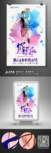 水彩篮球社迎新招新海报