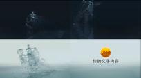 水液体流体LOGO演绎舞蹈视频