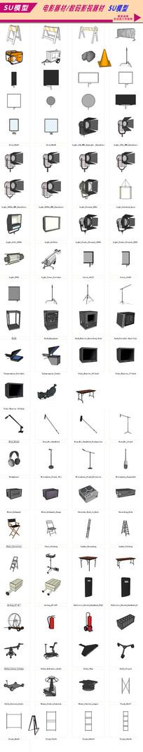 数码影视器材模型