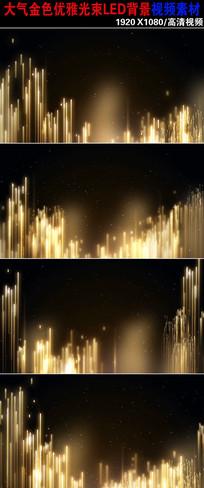 四款金色光束led背景视频