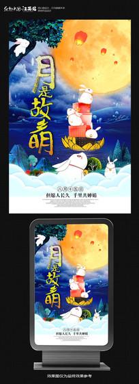 唯美中秋节海报