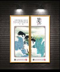 新中式春意江南装饰画