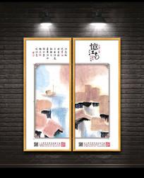烟雨江南水乡装饰画