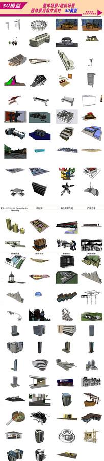 整体场景建筑模型