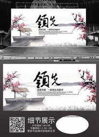 中国风唯美背景布