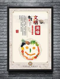 中国风饮食文化格言展板