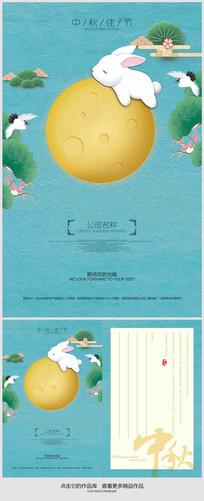 中国风中秋节邀请卡卡片设计
