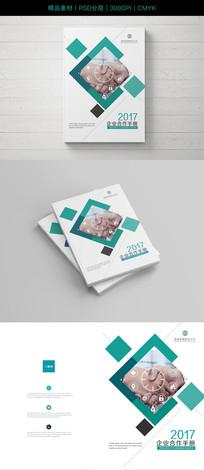 2017企业商务合作画册封面