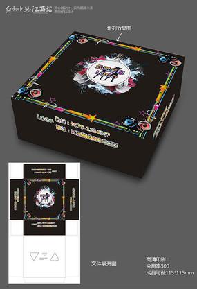 炫彩音乐纸巾盒