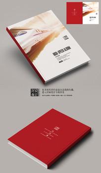仓储物流运输宣传画册封面