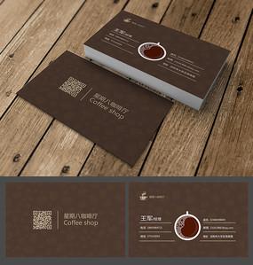 创意简约咖啡名片