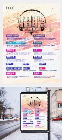 伟大的变革――庆祝改革开放40周年大型展览 中国企业在改革开放中蓬勃发展