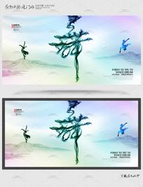 创意舞蹈宣传海报设计