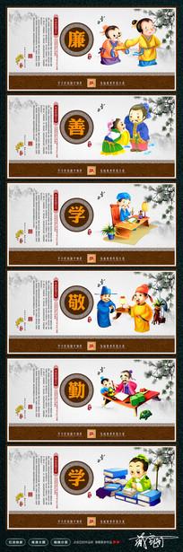 传统国学文化校园布置图展板