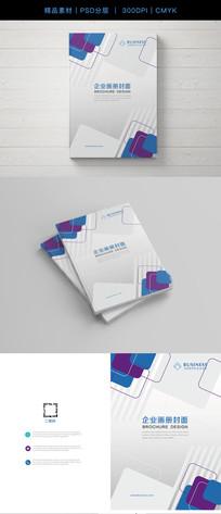 大气高档企业宣传画册封面设计