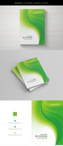 大气简约线条企业封面设计模板